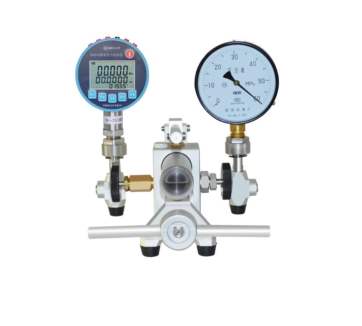 HS705 Hydraulic pressure pump / portable