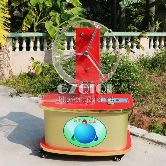 JT350 Lottery Machine