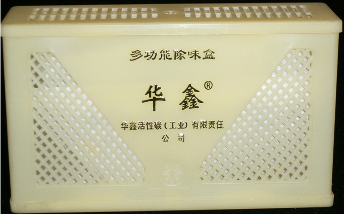 Multi-functionai Deodorant Box