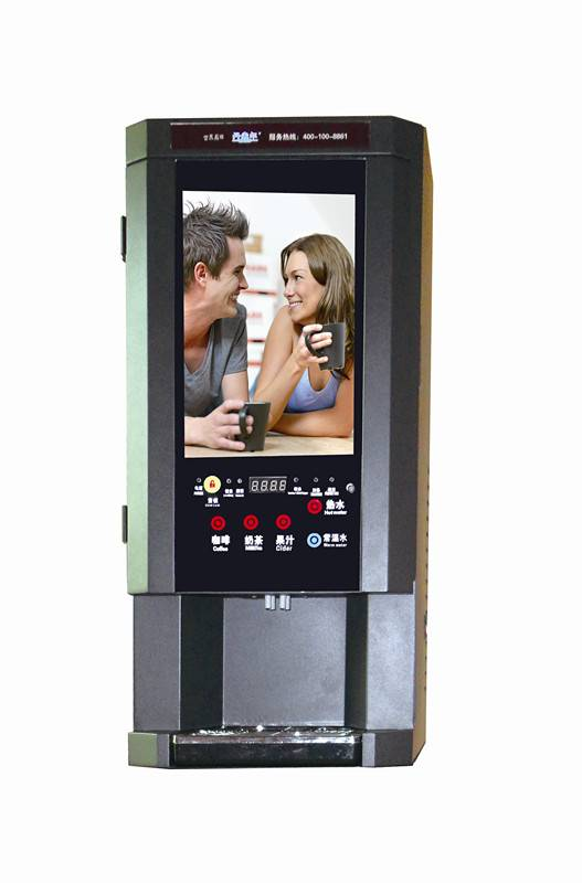 automatic coffee machine beverage vending machine