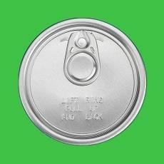 easy open end aluminum eoe FAE full aperture end