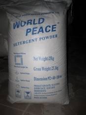 25kg super strong fragrant bulk detergent (DB-42)