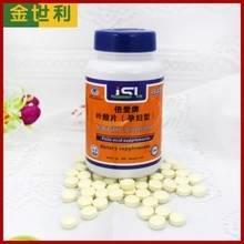 Sell dietary fiber Pill