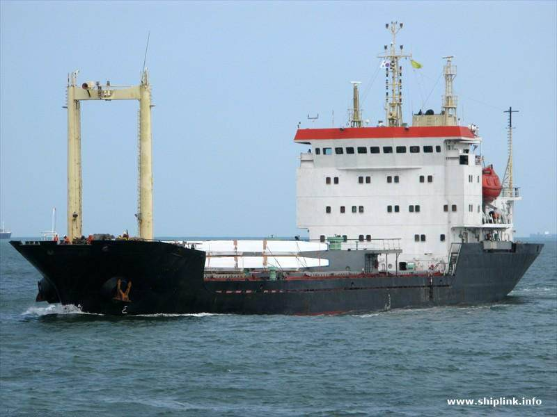 General Cargo Ship dwt5000 - ship for sale