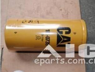 Caterpillar 3306 Fuel Filter 1R0739