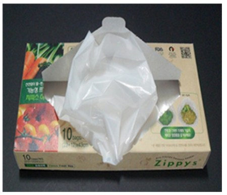 High Quality Zippys® Fresh Bag (regular bag type) M size for fruits and vegetable