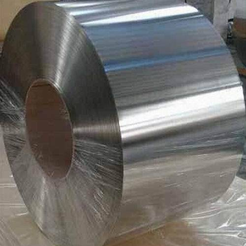 Aluminum Coils, Aluminium Sheets, Aluminum Ingots