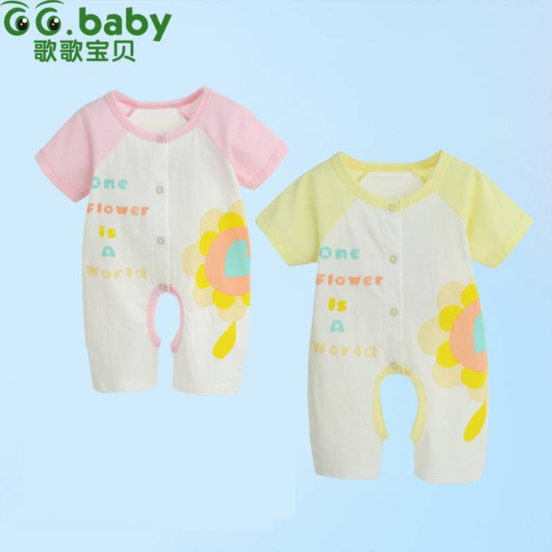 Summer ShortSleeve Cotton Baby Romper Unisex Baby Boys Clothing 2 Colors