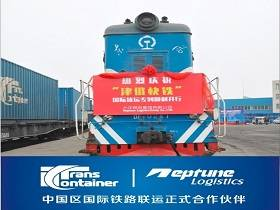 Railway freight from China to Karaganda-SR673905