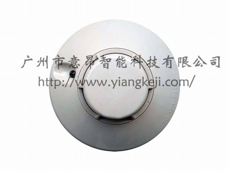 JTY-GD-ZM992 Intelligent photoelectric smoke Detector