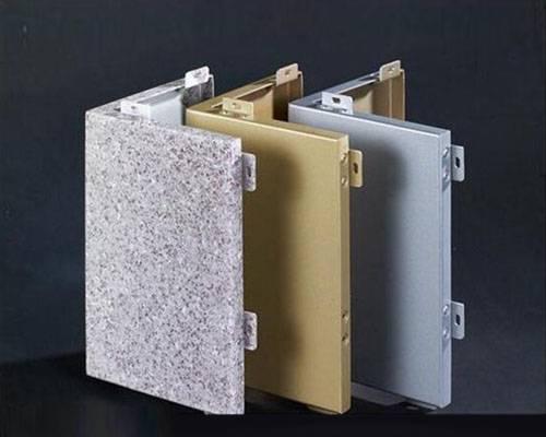 Shovel Metal parts- Sheet Metal Fabrication