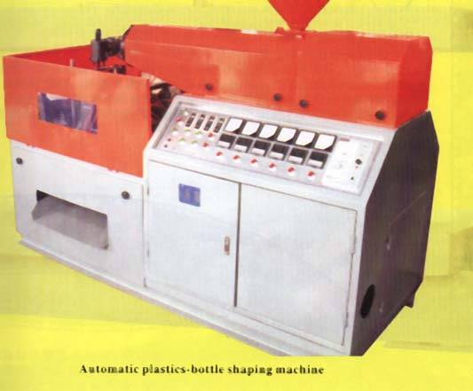 complete set of machinery for plastic film bag bottle