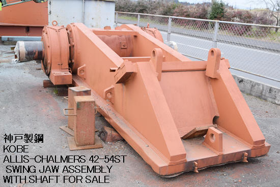 KOBE (KOBELCO) ALLIS-CHALMERS 42-54ST SWING JAW ASSEMBLY