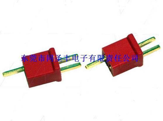 Mini Dean connectors