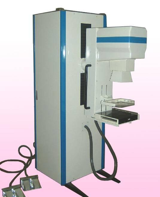 mammary gland x-ray diagnostic machine
