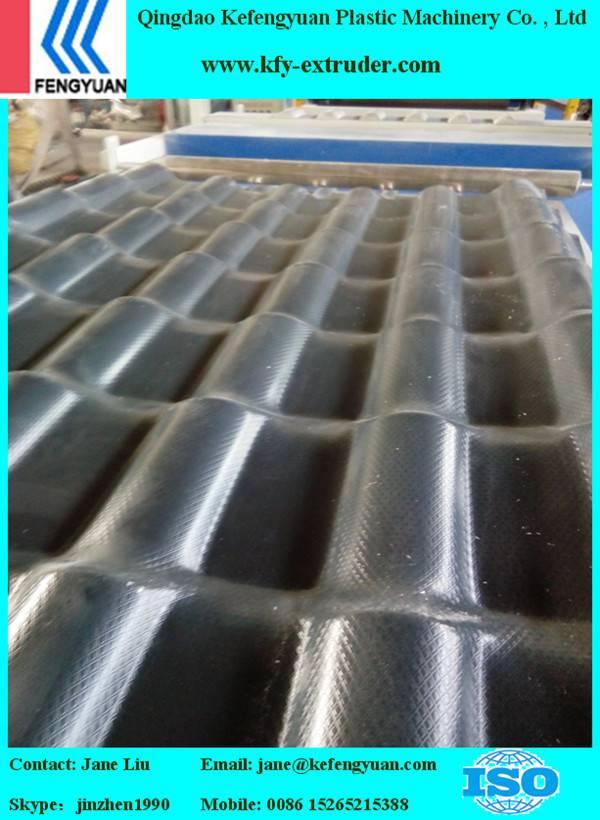 PVC Corrugated roof making machine