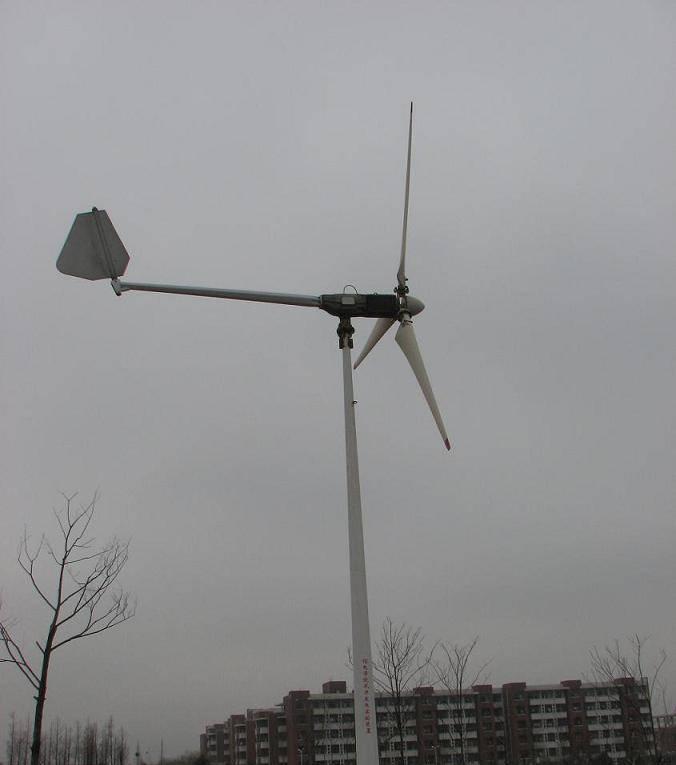 sell 1kw wind turbine
