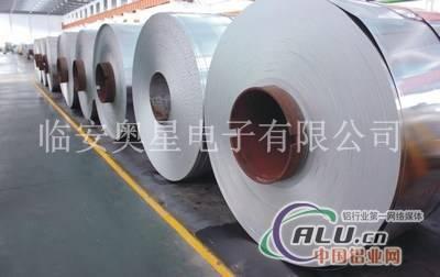 Aluminun Belt