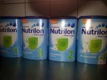 Sell Offer N.u.t.r.i.l.o.n Baby Milk Powder 50% Discount