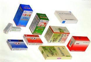 Provide paper box/bag, printing box/bag; colored paper box/bag, packaging boxes