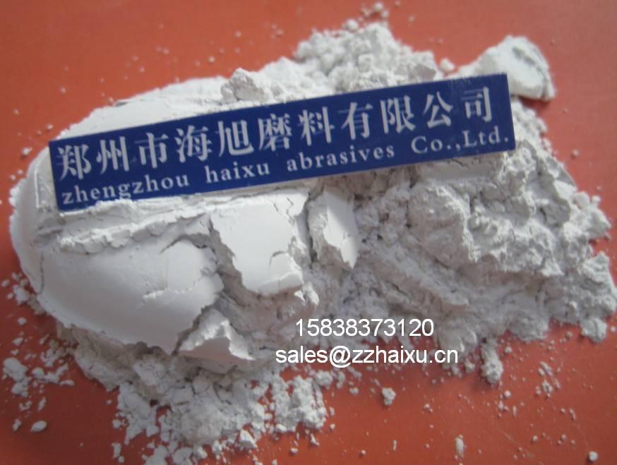 Aluminum oxide white F1000
