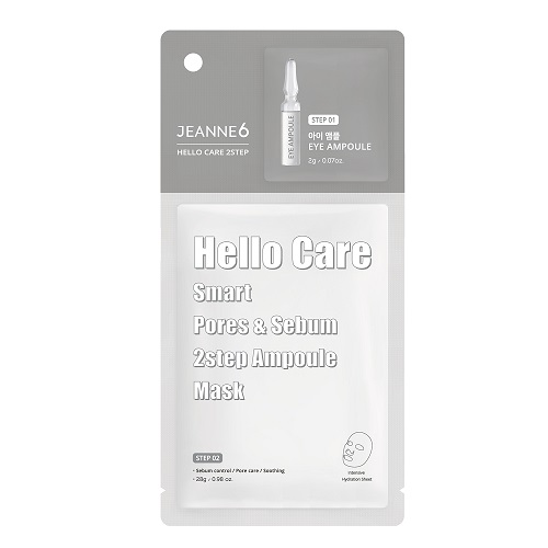 2step mask pack, hello care mask, pores& sebum mask pack, eye ampoule,Jeanne6