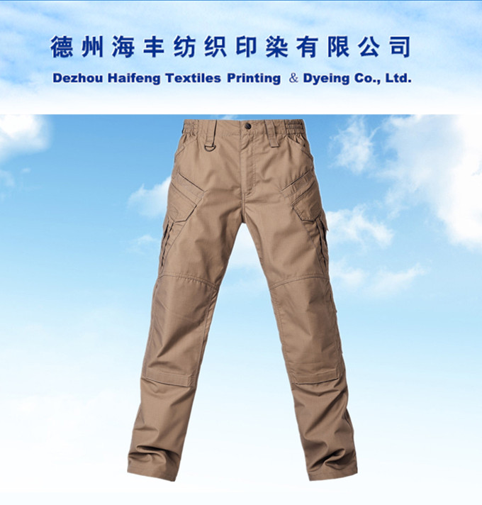 65%polyester/35%cotton workwear pants,mens pants