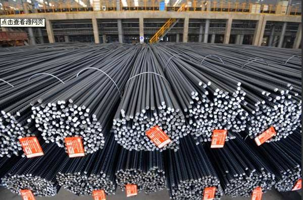 Exporting Steel Rebars/Deformed Bars