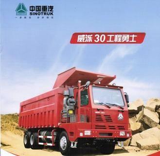SINOTRUK WERO 30 Mining Dump Truck / Mining Tipper (6x4 30ton)