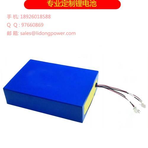 24v 40ah Solar Lithium Battery