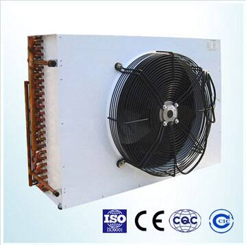 FNS Low noise air cooling condenser
