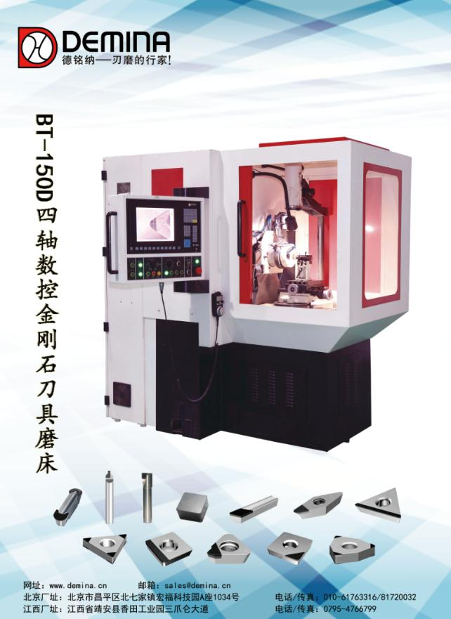 buy cast iron foundries for tool grinder