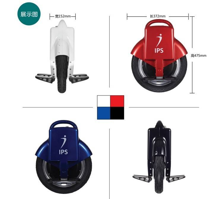 2014 direct factory promotion self balancing electric unicycle F-Wheel