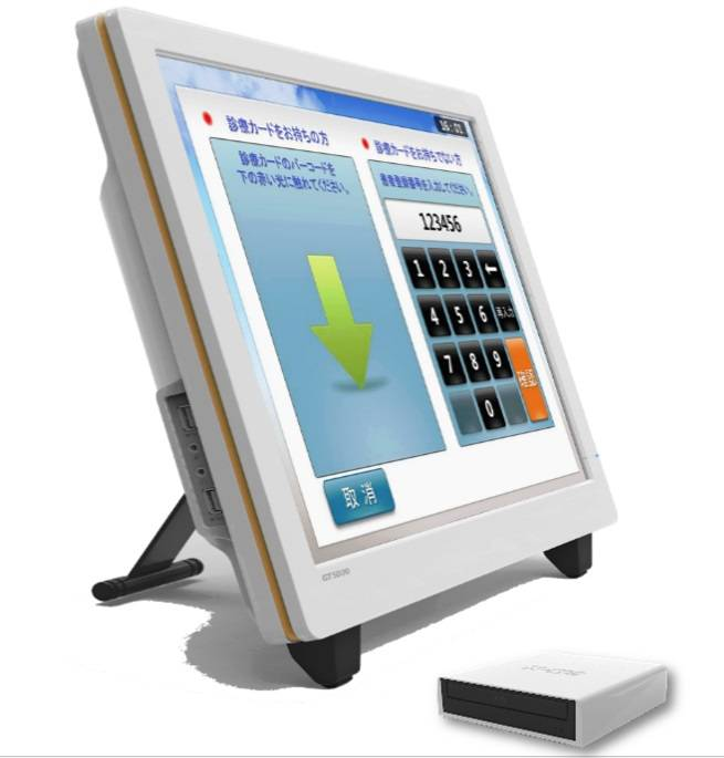 All-in-one, Touch-Screen PC. (GT5000)