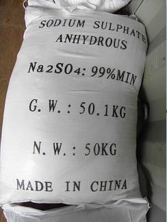 sodium sulphate anhydrous,sodium sulphate,sodium sulfate