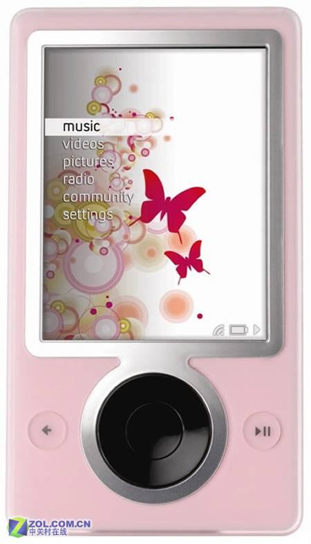 MP4, MP4 player, 30GB MP4