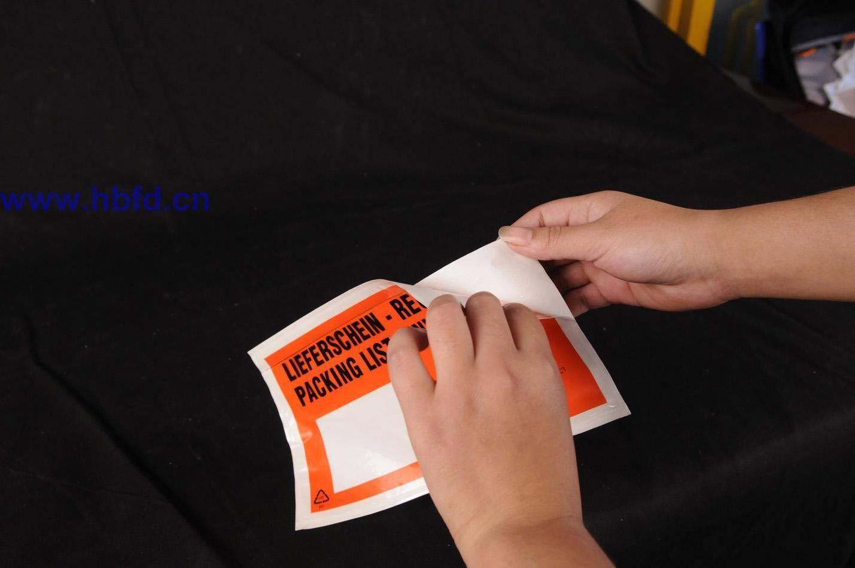 pressure sensitive envelope