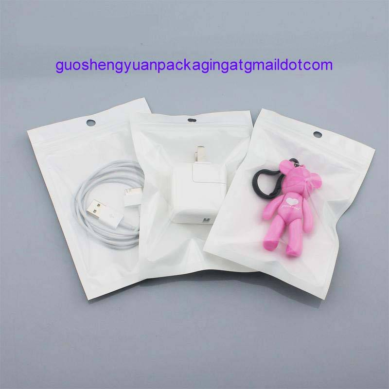 yin and yang bag pearl film envelope packaging bag for electronic products