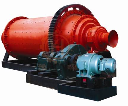 MQG1830X7000 Mineral Ball Mill with capacity 40 t/h
