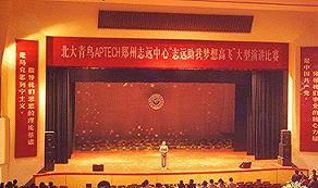AE7300 Motorised Curtain Stage System (Vertical)