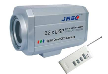 Color Integrated Camera RS-955