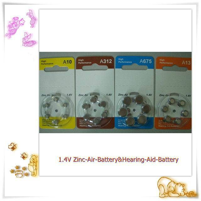 hearing aid battery A312