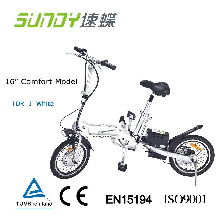 16-inch Mini Folding Electric Bicycle-White