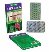 P57 Hoodia Slimming Capsule,P57 Hoodia Slimming,Hoodia Cactus PILLS