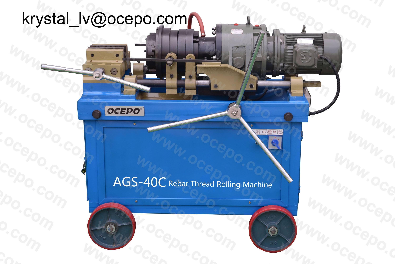 AGS-40C Rebar Thread Rolling Machine