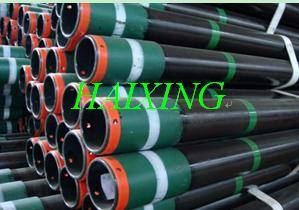 sell stainless steel casing pipe