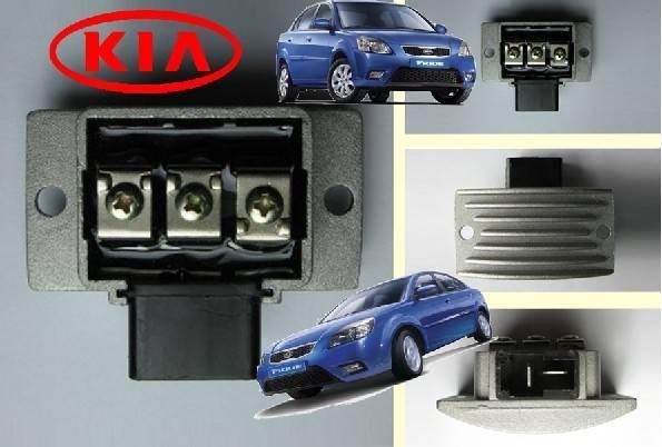 AVR KIA PRIDE 7917 12500-0011 automobile voltage regulator