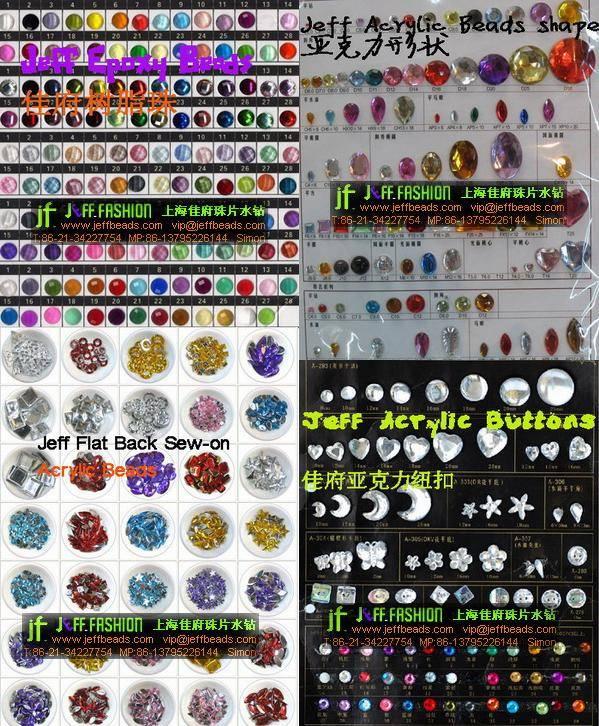 Acrylic buttons, epoxy buttons, acrylic beads, epoxy beads