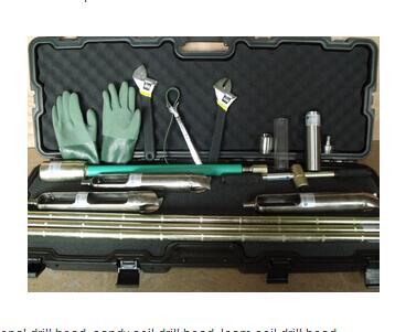QT-TQ0201 basic soil sampling kit