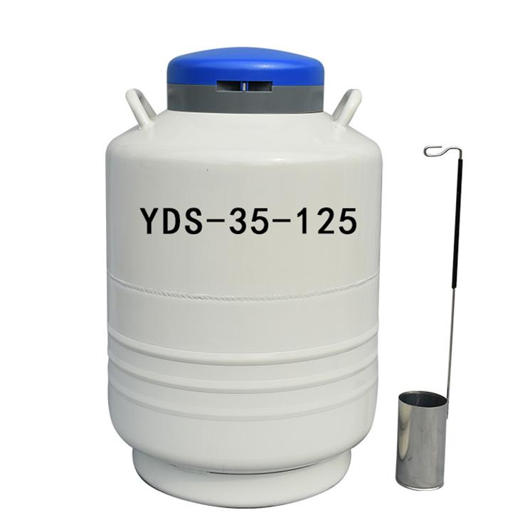 YDS-35-125 35l Biological Samples Storage Nitrogen Cans Liquid Nitrogen Container For Medical Lab